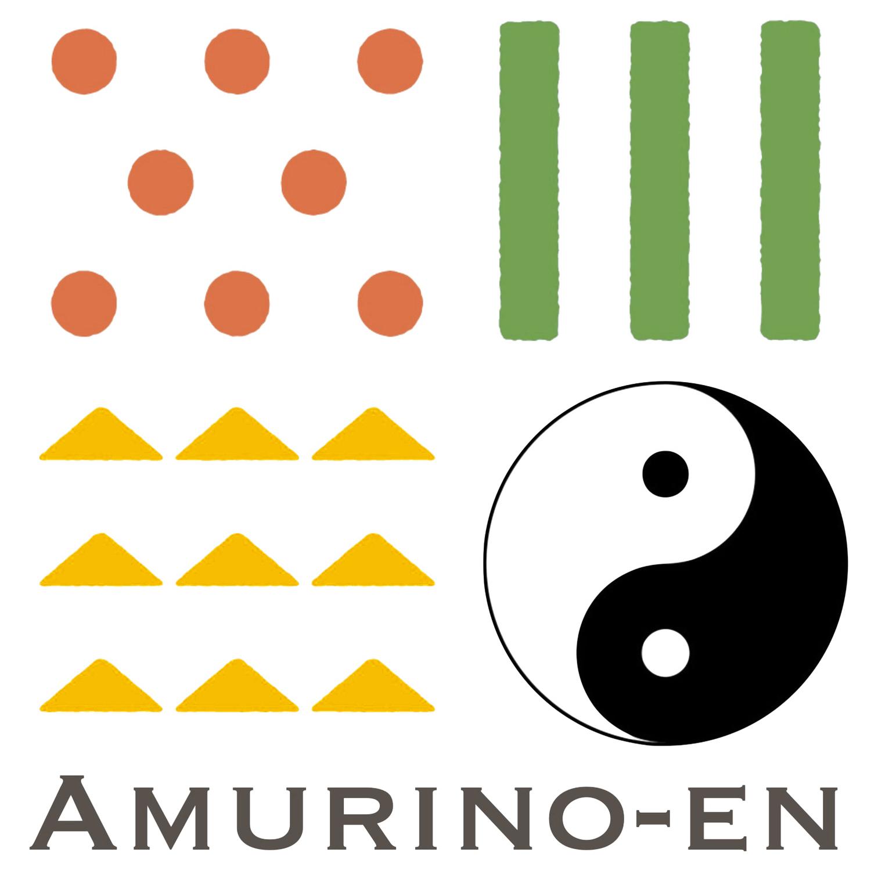 AMURINO-en