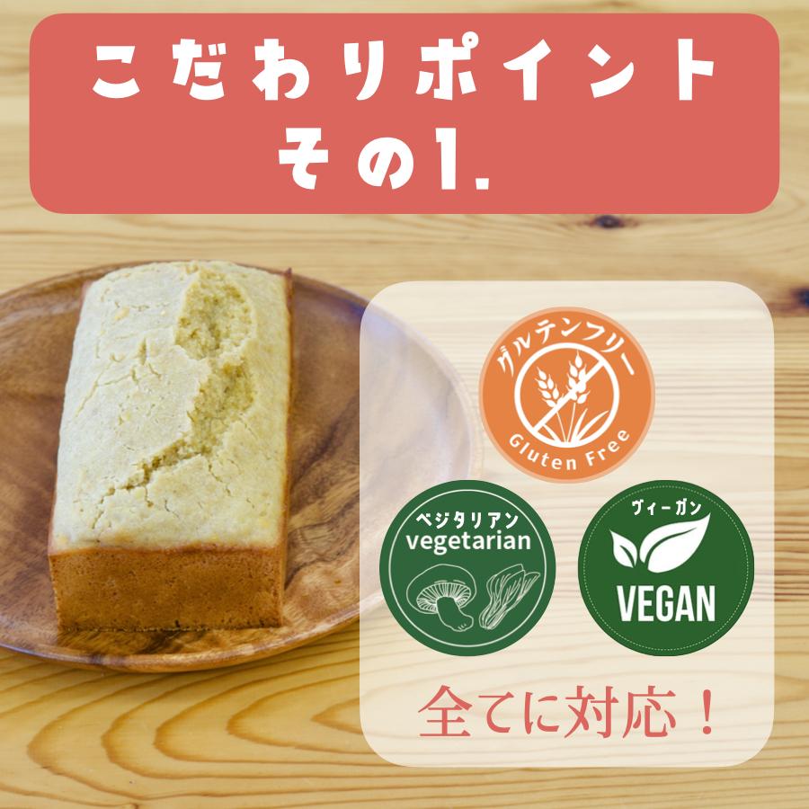 美肌パン(米粉パン)【1斤】