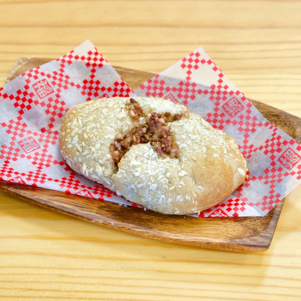GINSENGカレーパン【甘口】